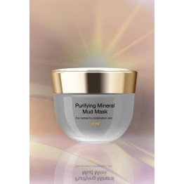 Purifying Collagen Mud Mask, for normal to combination skin, Bio Marine, 50ml
