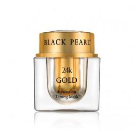 Masca pentru Lifting Ten cu aur de 24K, Black Pearl, Sea of Spa, 50 ml
