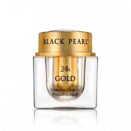 Masca Nefertiti pentru Gat si Decolteu 24K, Black Pearl, 50 ml